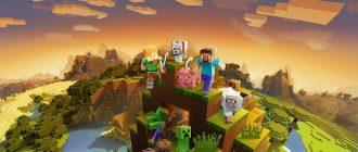 МОДА Minecraft APK 1.16.210.05
